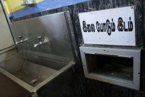 Jaffna food chute and sink