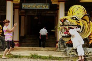 Tiger Temple 04
