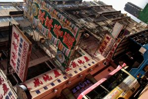 Kowloon street, Hong Kong, travel