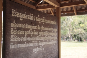 The Khmer side of one of the information signs. The script looks pretty, the content is not