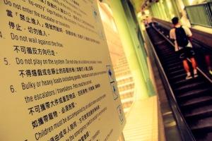 Hong Kong Do not wail against the flow