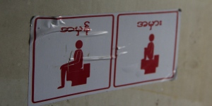 Which one are you supposed to do, Myanmar