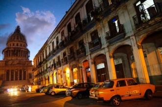 Havana capital building