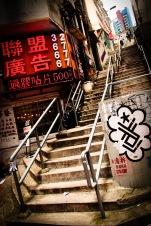 Hong Kong has a unique flavor of urban