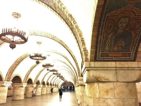 Kiev subway station
